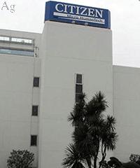 دفتر مرکزی سیتیزن؛ توکیو.ژاپن